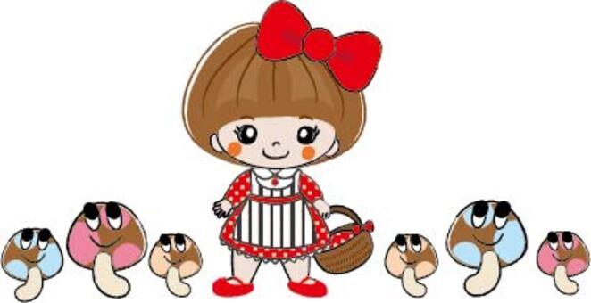蘑菇和女孩