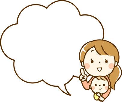 嬰兒和媽媽的氣球框架