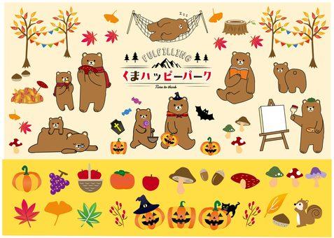 Bear autumn material