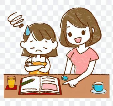 學習女孩和婦女教學_2