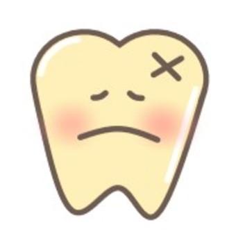 牙齒齲齒疼痛身體