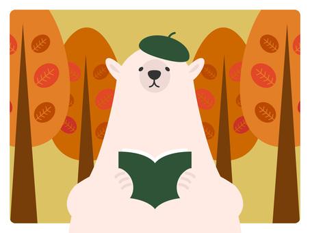 Polar bear reading