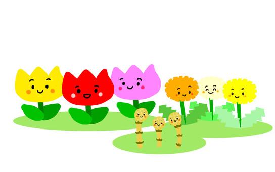 春天來了!
