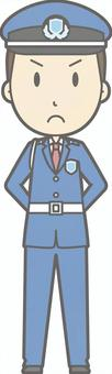 Security guard - Stand up guard - whole body