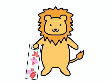 ライオン 千歳飴