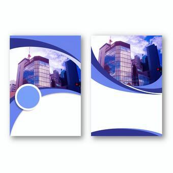 業務模板5