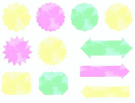 mokumoku框架等套水彩風格2