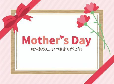 母亲节留言卡