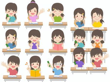 Study together! (girl)