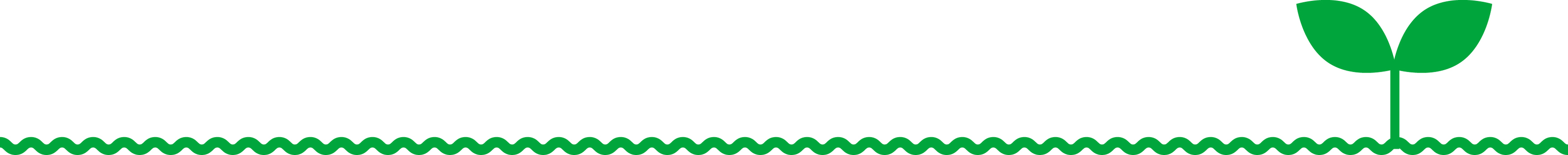 후타바 (라인)